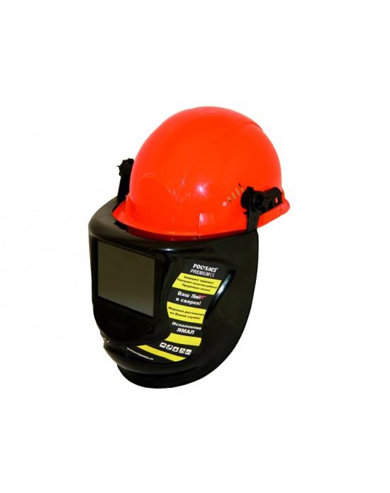 Защитный лицевой щиток сварщика