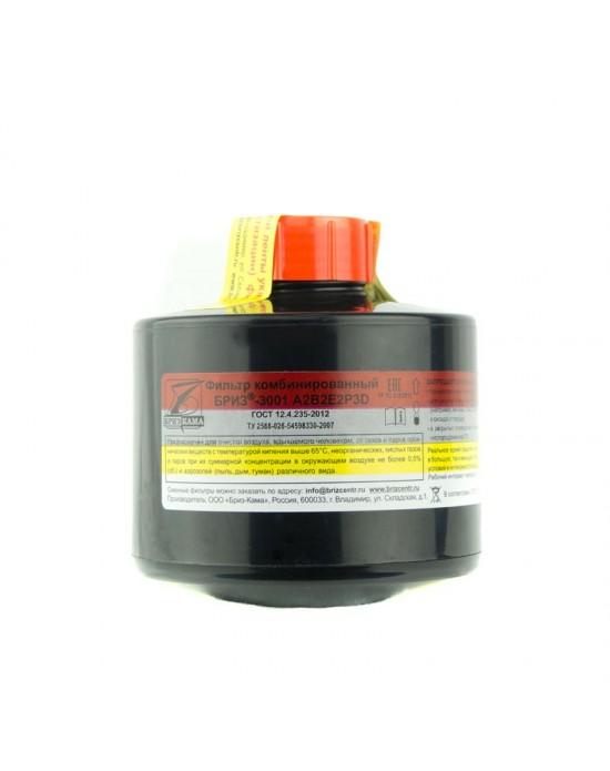 Фильтр противогазовый комбинированный БРИЗ-3001 A2B2E2P3D