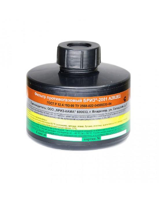 Фильтр противогазовый БРИЗ-2001 A2B2E2